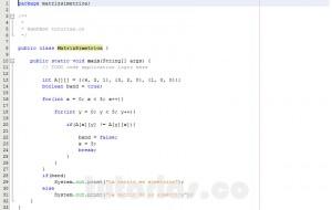 programacion en java: determinar matriz simétrica